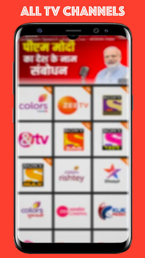 ThopTV Live Cricket, Thop TV Movies Guide screen 2