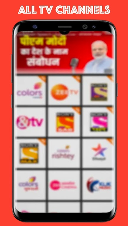 ThopTV Live Cricket, Thop TV Movies Guide poster 2