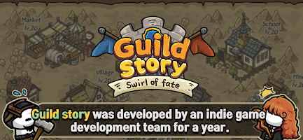 Guild story : Swirl of fate