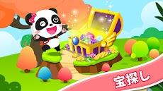 はんたいことばごっこ-BabyBus 幼児教育用ゲームのおすすめ画像5