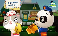 Dr. Panda郵便屋さんのおすすめ画像5