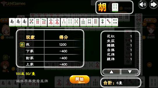 Rich Taiwan Mahjong 16 3.3 Mod APK (Unlimited) 3
