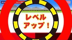 新幹線 えあわせのおすすめ画像5