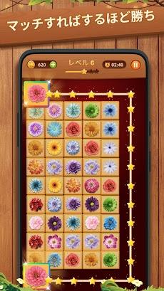 Onet Puzzle -メモリータイルマッチコネクトゲームのおすすめ画像3