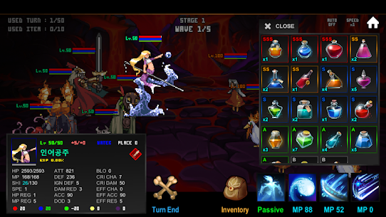Pixel Turn RPG 1