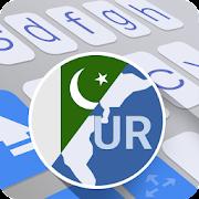 ai.type Urdu Dictionary