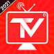 Top TV Guide - Free Live Cricket TV 2021