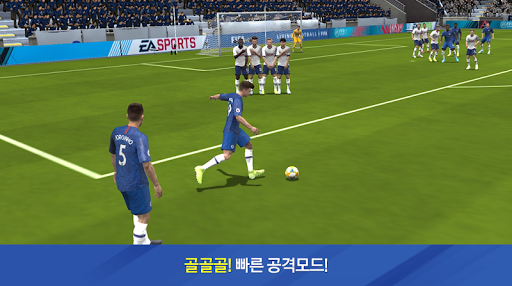 FIFA Mobile 3.0.05 screenshots 3