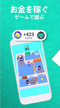 AppStation - ゲームでお金を稼ぐのおすすめ画像3