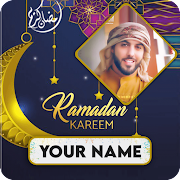 Ramadan 2021 Photo Frames With Name