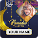 Ramadan 2021 Photo Frames With Name - Androidアプリ