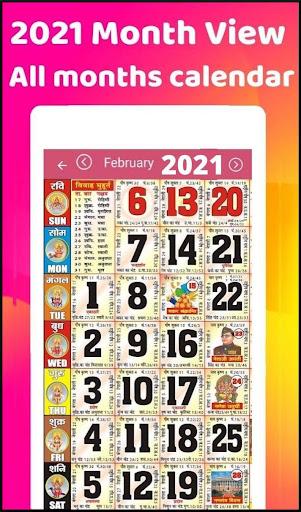 2021 Calendar  Screenshots 1
