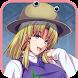 【β版】東方翠神廻廊【RPG】 - Androidアプリ