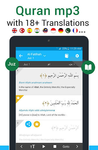 Qibla Connectu00ae Find Direction- Prayer, Azan, Quran screenshots 20