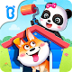 Baby Panda' s House Cleaning Apk