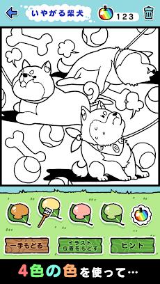 お絵かきパズル!無料 大人の塗り絵 お絵かき パズル かわいいイラスト ラブリーな色使いのおすすめ画像4