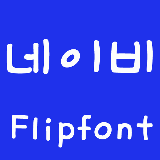 FBNavy FlipFont For PC Windows (7, 8, 10 and 10x) & Mac Computer