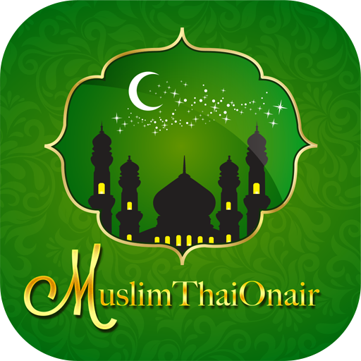 MuslimThai For PC Windows (7, 8, 10 and 10x) & Mac Computer