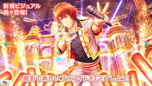 うたの☆プリンスさまっ♪ Shining Live 4.3.6 screenshots 3
