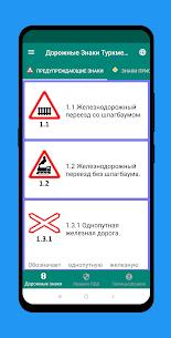Türkmenistan Ýol Belgileri we For Pc – Windows And Mac – [free Download In 2021] 2