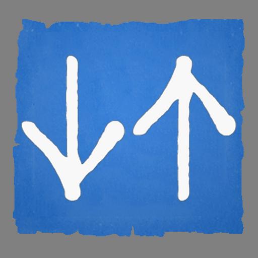 Internet Speed Meter Lite - Apps on Google Play