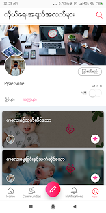Yinkwin 0.18.0 Screenshots 4