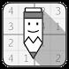 ミニナンプレ - Androidアプリ