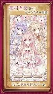 Alice Closet 1.1.19 Mod Apk [Newest Version] 1