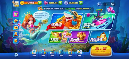 Jackpot Fishing2 android2mod screenshots 1