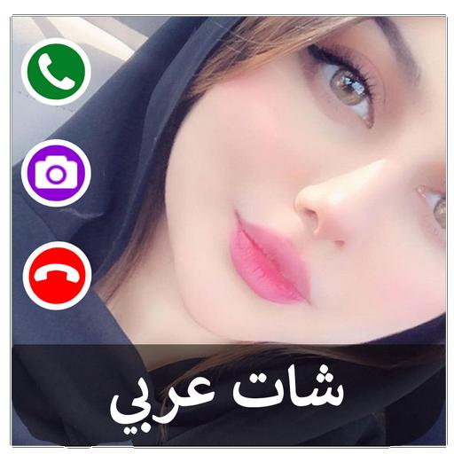 Ismerkedj egyedülálló muszlimokkal a elak.hu™ oldalon