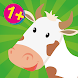 Farm animals - kids game for toddlers from 1 year