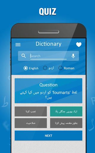 English to Urdu Dictionary 5.0 Screenshots 10