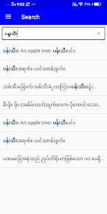 Shwebook Thai Dictionary (Unicode)