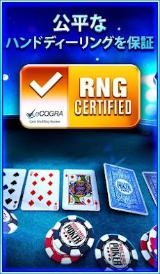 WSOP 無料ポーカー (World Series of Poker)のおすすめ画像3