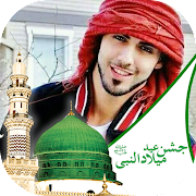 12 Rabi ul Awal Milad Un Nabi Profile Photo Frames