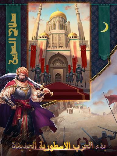 Saladin screenshots 15