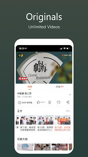 MangoTV 6.4.15 Screenshots 3