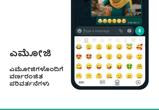 Kannada Keyboard  screenshots 5