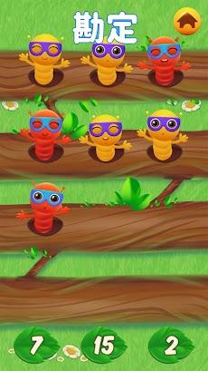 第1 グレード2 番目の グレード:数学の幼児 ゲームのおすすめ画像3