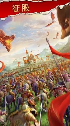 王者の帝国のおすすめ画像4