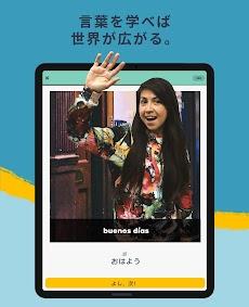 楽しく外国語を覚えるならMemrise - 楽しいゲームと便利なフレーズで早く身につく語学学習アプリのおすすめ画像5