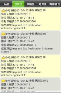GD 2.0.2.1 Mod APK (Unlimited) 2