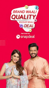 Snapdeal Seller Zone Screenshot