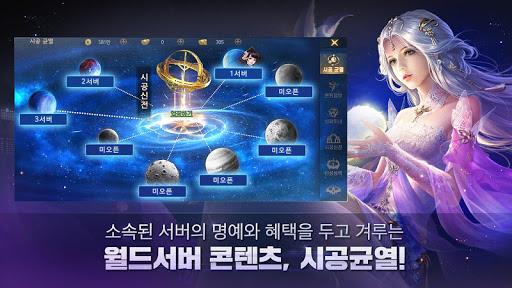uc6a9uc758uae30uc6d0  screenshots 4