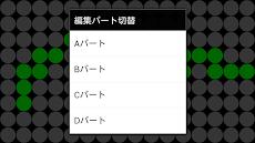 簡単作曲着信音アプリのおすすめ画像4