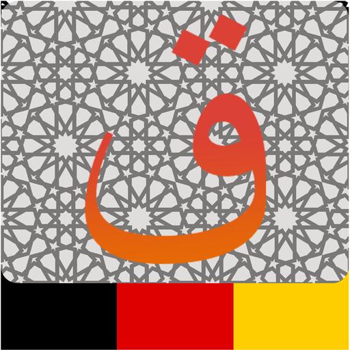 Al Quran - German For PC Windows (7, 8, 10 and 10x) & Mac Computer