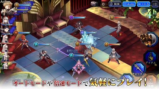 FFBEu5e7bu5f71u6226u4e89 WAR OF THE VISIONS 3.0.2 screenshots 5
