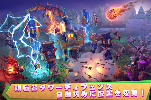 Castle Clashuff1au30aeu30ebu30c9u30edu30a4u30e4u30eb android2mod screenshots 12