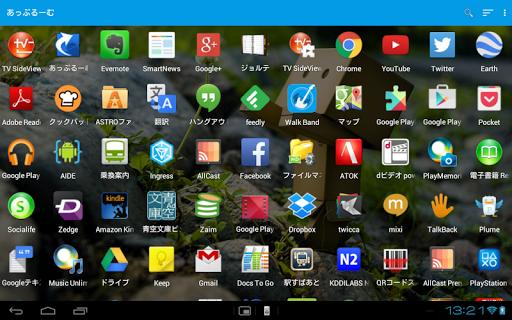 Approom  screenshots 6