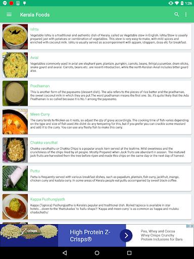 kerala foods screenshot 3